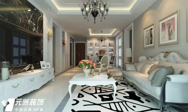 客厅铺简约米色地砖,搭配黑白纹地毯成其花色