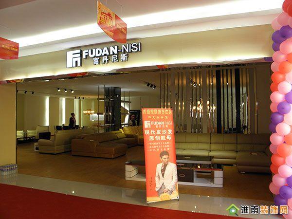 鑫海建材大市场旗下鑫海家居城于5.1盛大开业